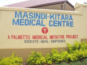 Masindi clinic